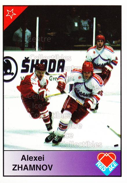 1992-93 Russian Stars Red Ace B #35 Alexei Zhamnov<br/>11 In Stock - $3.00 each - <a href=https://centericecollectibles.foxycart.com/cart?name=1992-93%20Russian%20Stars%20Red%20Ace%20B%20%2335%20Alexei%20Zhamnov...&price=$3.00&code=11630 class=foxycart> Buy it now! </a>