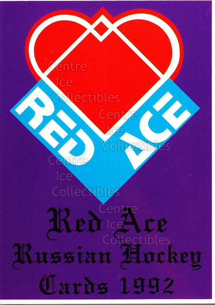 1992-93 Russian Stars Red Ace B #37 Checklist<br/>10 In Stock - $3.00 each - <a href=https://centericecollectibles.foxycart.com/cart?name=1992-93%20Russian%20Stars%20Red%20Ace%20B%20%2337%20Checklist...&price=$3.00&code=11639 class=foxycart> Buy it now! </a>