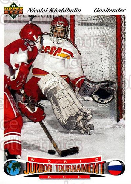 1991-92 Upper Deck Czech World Juniors #13 Nikolai Khabibulin<br/>10 In Stock - $2.00 each - <a href=https://centericecollectibles.foxycart.com/cart?name=1991-92%20Upper%20Deck%20Czech%20World%20Juniors%20%2313%20Nikolai%20Khabibu...&price=$2.00&code=11880 class=foxycart> Buy it now! </a>