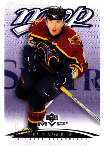 2003-04 Upper Deck MVP #17 Ilya Kovalchuk<br/>3 In Stock - $1.00 each - <a href=https://centericecollectibles.foxycart.com/cart?name=2003-04%20Upper%20Deck%20MVP%20%2317%20Ilya%20Kovalchuk...&quantity_max=3&price=$1.00&code=120612 class=foxycart> Buy it now! </a>