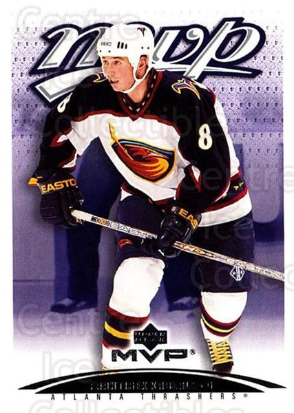 2003-04 Upper Deck MVP #22 Frantisek Kaberle<br/>4 In Stock - $1.00 each - <a href=https://centericecollectibles.foxycart.com/cart?name=2003-04%20Upper%20Deck%20MVP%20%2322%20Frantisek%20Kaber...&quantity_max=4&price=$1.00&code=120665 class=foxycart> Buy it now! </a>