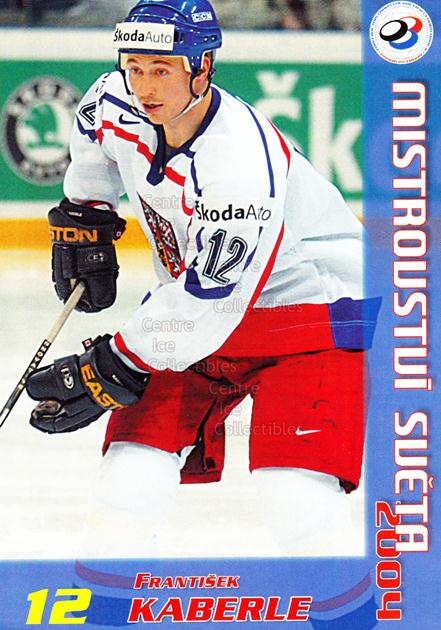 2004-05 Czech World Championship Postcards #12 Frantisek Kaberle<br/>2 In Stock - $3.00 each - <a href=https://centericecollectibles.foxycart.com/cart?name=2004-05%20Czech%20World%20Championship%20Postcards%20%2312%20Frantisek%20Kaber...&quantity_max=2&price=$3.00&code=121271 class=foxycart> Buy it now! </a>