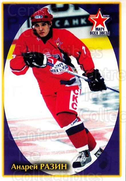 2004 Russian Super League AS #10 Andrei Razin<br/>2 In Stock - $3.00 each - <a href=https://centericecollectibles.foxycart.com/cart?name=2004%20Russian%20Super%20League%20AS%20%2310%20Andrei%20Razin...&quantity_max=2&price=$3.00&code=121329 class=foxycart> Buy it now! </a>