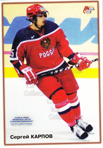 2004-05 Russian World Junior Team #12 Sergei Karpov<br/>5 In Stock - $2.00 each - <a href=https://centericecollectibles.foxycart.com/cart?name=2004-05%20Russian%20World%20Junior%20Team%20%2312%20Sergei%20Karpov...&quantity_max=5&price=$2.00&code=121389 class=foxycart> Buy it now! </a>