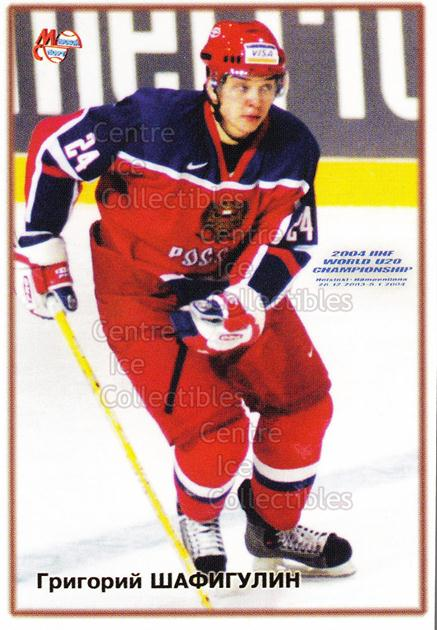 2004-05 Russian World Junior Team #13 Grigory Shafigulin<br/>4 In Stock - $2.00 each - <a href=https://centericecollectibles.foxycart.com/cart?name=2004-05%20Russian%20World%20Junior%20Team%20%2313%20Grigory%20Shafigu...&quantity_max=4&price=$2.00&code=121390 class=foxycart> Buy it now! </a>