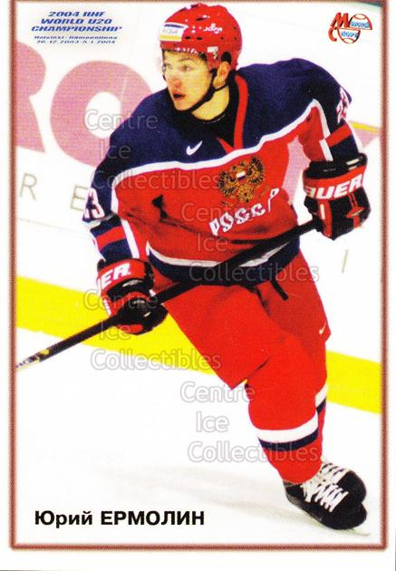 2004-05 Russian World Junior Team #15 Yuri Ermolin<br/>5 In Stock - $2.00 each - <a href=https://centericecollectibles.foxycart.com/cart?name=2004-05%20Russian%20World%20Junior%20Team%20%2315%20Yuri%20Ermolin...&quantity_max=5&price=$2.00&code=121392 class=foxycart> Buy it now! </a>