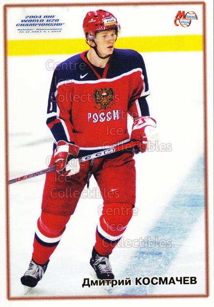 2004-05 Russian World Junior Team #16 Dmitri Kosmachev<br/>4 In Stock - $2.00 each - <a href=https://centericecollectibles.foxycart.com/cart?name=2004-05%20Russian%20World%20Junior%20Team%20%2316%20Dmitri%20Kosmache...&quantity_max=4&price=$2.00&code=121393 class=foxycart> Buy it now! </a>