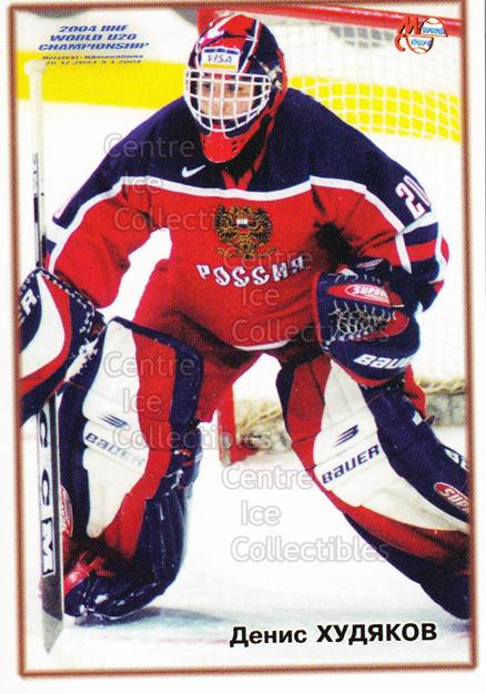 2004-05 Russian World Junior Team #22 Denis Khudyakov<br/>3 In Stock - $2.00 each - <a href=https://centericecollectibles.foxycart.com/cart?name=2004-05%20Russian%20World%20Junior%20Team%20%2322%20Denis%20Khudyakov...&quantity_max=3&price=$2.00&code=121400 class=foxycart> Buy it now! </a>