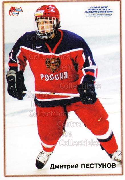 2004-05 Russian World Junior Team #4 Dmitri Pestunov<br/>2 In Stock - $2.00 each - <a href=https://centericecollectibles.foxycart.com/cart?name=2004-05%20Russian%20World%20Junior%20Team%20%234%20Dmitri%20Pestunov...&quantity_max=2&price=$2.00&code=121401 class=foxycart> Buy it now! </a>