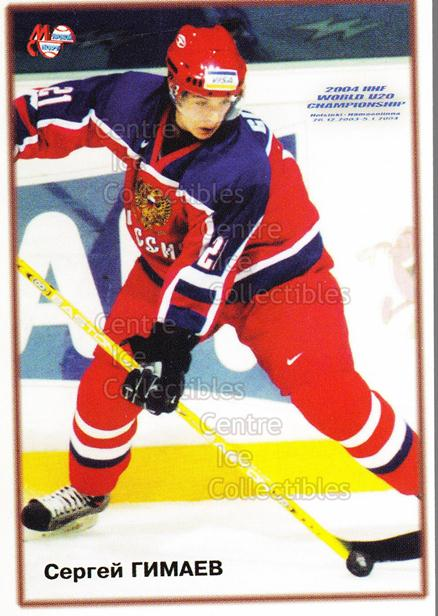 2004-05 Russian World Junior Team #6 Sergei Gimaev<br/>3 In Stock - $2.00 each - <a href=https://centericecollectibles.foxycart.com/cart?name=2004-05%20Russian%20World%20Junior%20Team%20%236%20Sergei%20Gimaev...&quantity_max=3&price=$2.00&code=121403 class=foxycart> Buy it now! </a>