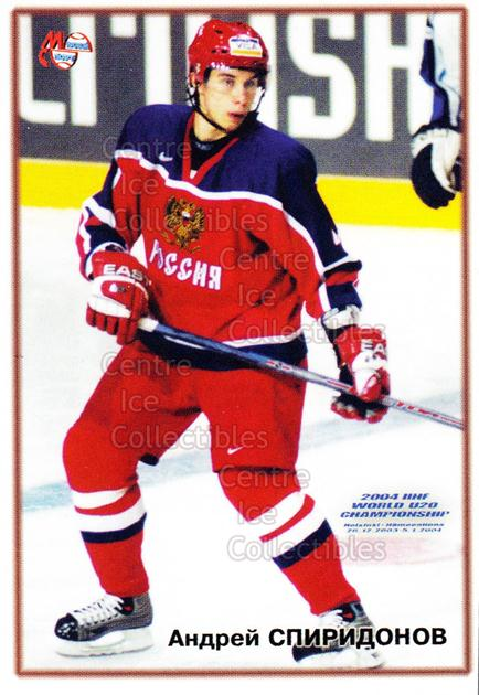 2004-05 Russian World Junior Team #7 Andrei Spiridonov<br/>4 In Stock - $2.00 each - <a href=https://centericecollectibles.foxycart.com/cart?name=2004-05%20Russian%20World%20Junior%20Team%20%237%20Andrei%20Spiridon...&quantity_max=4&price=$2.00&code=121404 class=foxycart> Buy it now! </a>