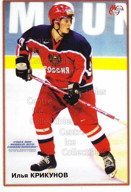 2004-05 Russian World Junior Team #8 Ilya Krikunov<br/>2 In Stock - $2.00 each - <a href=https://centericecollectibles.foxycart.com/cart?name=2004-05%20Russian%20World%20Junior%20Team%20%238%20Ilya%20Krikunov...&quantity_max=2&price=$2.00&code=121405 class=foxycart> Buy it now! </a>