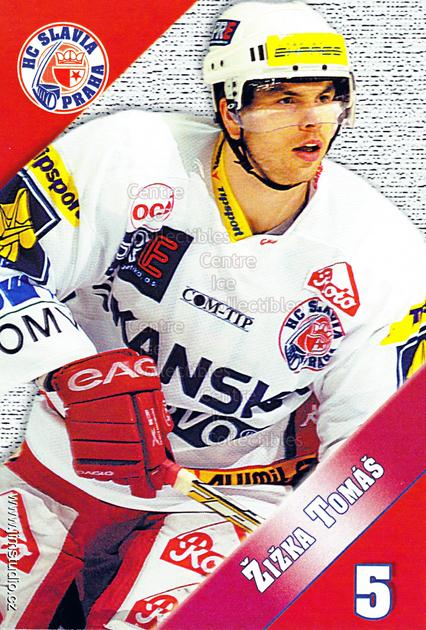 2004-05 Czech HC Slavia Praha Postcards #16 Tomas Zizka<br/>4 In Stock - $3.00 each - <a href=https://centericecollectibles.foxycart.com/cart?name=2004-05%20Czech%20HC%20Slavia%20Praha%20Postcards%20%2316%20Tomas%20Zizka...&price=$3.00&code=121585 class=foxycart> Buy it now! </a>