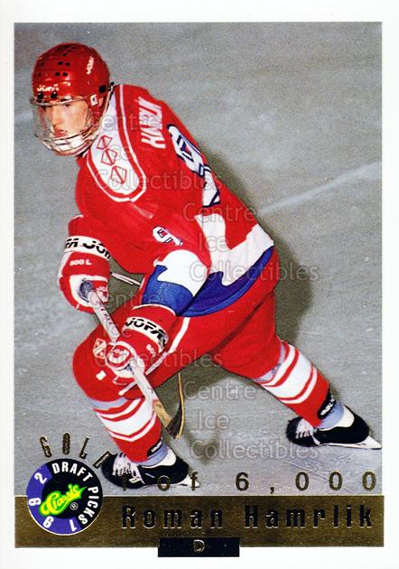 1992 Classic Hockey Draft Gold #1 Roman Hamrlik<br/>7 In Stock - $2.00 each - <a href=https://centericecollectibles.foxycart.com/cart?name=1992%20Classic%20Hockey%20Draft%20Gold%20%231%20Roman%20Hamrlik...&quantity_max=7&price=$2.00&code=12268 class=foxycart> Buy it now! </a>
