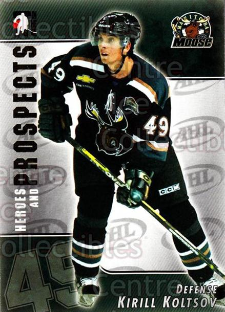 2004-05 ITG Heroes and Prospects #35 Kirill Koltsov<br/>18 In Stock - $1.00 each - <a href=https://centericecollectibles.foxycart.com/cart?name=2004-05%20ITG%20Heroes%20and%20Prospects%20%2335%20Kirill%20Koltsov...&quantity_max=18&price=$1.00&code=123022 class=foxycart> Buy it now! </a>