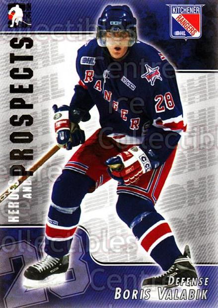 2004-05 ITG Heroes and Prospects #56 Boris Valabik<br/>12 In Stock - $1.00 each - <a href=https://centericecollectibles.foxycart.com/cart?name=2004-05%20ITG%20Heroes%20and%20Prospects%20%2356%20Boris%20Valabik...&quantity_max=12&price=$1.00&code=123044 class=foxycart> Buy it now! </a>