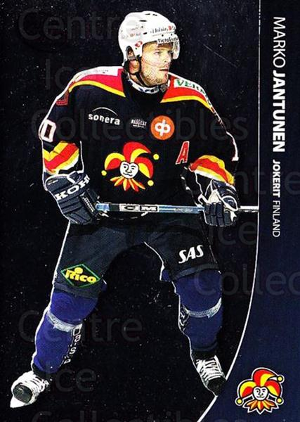 2004-05 Swedish Pure Skills #119 Marko Jantunen<br/>6 In Stock - $2.00 each - <a href=https://centericecollectibles.foxycart.com/cart?name=2004-05%20Swedish%20Pure%20Skills%20%23119%20Marko%20Jantunen...&quantity_max=6&price=$2.00&code=124219 class=foxycart> Buy it now! </a>