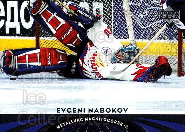 2004-05 UD All World #35 Evgeni Nabokov<br/>3 In Stock - $1.00 each - <a href=https://centericecollectibles.foxycart.com/cart?name=2004-05%20UD%20All%20World%20%2335%20Evgeni%20Nabokov...&quantity_max=3&price=$1.00&code=124372 class=foxycart> Buy it now! </a>