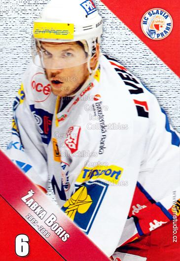 2005-06 Czech HC Slavia Praha Postcards #15 Boris Zabka<br/>3 In Stock - $3.00 each - <a href=https://centericecollectibles.foxycart.com/cart?name=2005-06%20Czech%20HC%20Slavia%20Praha%20Postcards%20%2315%20Boris%20Zabka...&price=$3.00&code=125844 class=foxycart> Buy it now! </a>