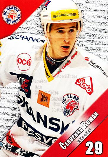 2005-06 Czech HC Slavia Praha Postcards #3 Roman Cervenka<br/>2 In Stock - $3.00 each - <a href=https://centericecollectibles.foxycart.com/cart?name=2005-06%20Czech%20HC%20Slavia%20Praha%20Postcards%20%233%20Roman%20Cervenka...&price=$3.00&code=125847 class=foxycart> Buy it now! </a>