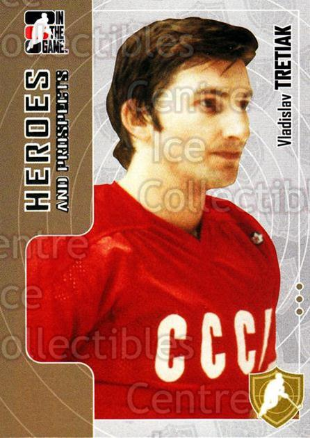 2005-06 ITG Heroes and Prospects #20 Vladislav Tretiak<br/>15 In Stock - $2.00 each - <a href=https://centericecollectibles.foxycart.com/cart?name=2005-06%20ITG%20Heroes%20and%20Prospects%20%2320%20Vladislav%20Treti...&price=$2.00&code=126760 class=foxycart> Buy it now! </a>