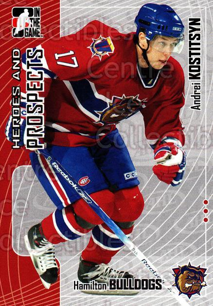 2005-06 ITG Heroes and Prospects #231 Andrei Kostitsyn<br/>7 In Stock - $1.00 each - <a href=https://centericecollectibles.foxycart.com/cart?name=2005-06%20ITG%20Heroes%20and%20Prospects%20%23231%20Andrei%20Kostitsy...&price=$1.00&code=126794 class=foxycart> Buy it now! </a>