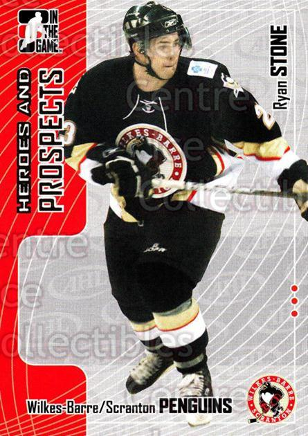 2005-06 ITG Heroes and Prospects #237 Ryan Stone<br/>5 In Stock - $1.00 each - <a href=https://centericecollectibles.foxycart.com/cart?name=2005-06%20ITG%20Heroes%20and%20Prospects%20%23237%20Ryan%20Stone...&price=$1.00&code=126800 class=foxycart> Buy it now! </a>