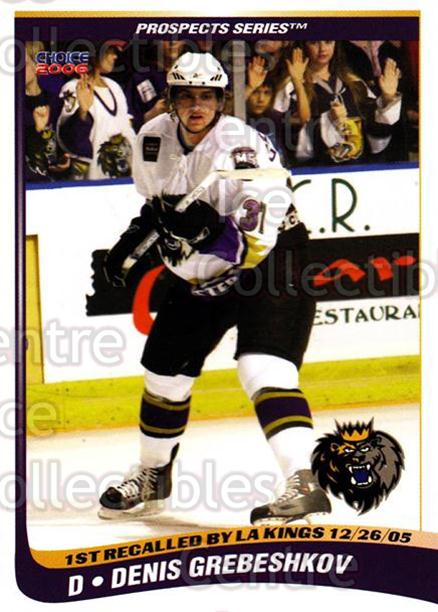 2005-06 Manchester Monarchs Series Two #10 Denis Grebeshkov<br/>6 In Stock - $3.00 each - <a href=https://centericecollectibles.foxycart.com/cart?name=2005-06%20Manchester%20Monarchs%20Series%20Two%20%2310%20Denis%20Grebeshko...&quantity_max=6&price=$3.00&code=127095 class=foxycart> Buy it now! </a>