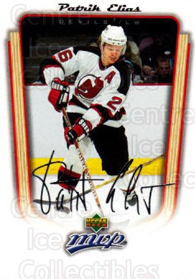 <a href=index.aspx?SetName=2005-06%20Upper%20Deck%20MVP>2005-06 Upper Deck MVP</a> #229 <a href=index.aspx?PlayerName=Patrik%20Elias> Patrik Elias</a><br/>4 in stock - $1.00 each - <a href=https://centericecollectibles.foxycart.com/cart?name=2005-06%20Upper%20Deck%20MVP%20%23229%20Patrik%20Elias...&price=$1.00&code=127349 class=foxycart> Buy it now! </a>