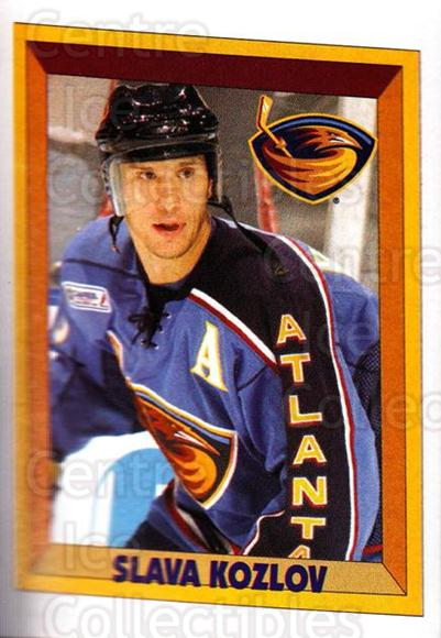 2005-06 Panini Stickers #17 Vyacheslav Kozlov<br/>9 In Stock - $1.00 each - <a href=https://centericecollectibles.foxycart.com/cart?name=2005-06%20Panini%20Stickers%20%2317%20Vyacheslav%20Kozl...&quantity_max=9&price=$1.00&code=127562 class=foxycart> Buy it now! </a>