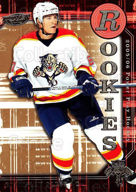 2005-06 UD Power Play #167 Rostislav Olesz<br/>9 In Stock - $2.00 each - <a href=https://centericecollectibles.foxycart.com/cart?name=2005-06%20UD%20Power%20Play%20%23167%20Rostislav%20Olesz...&quantity_max=9&price=$2.00&code=128460 class=foxycart> Buy it now! </a>