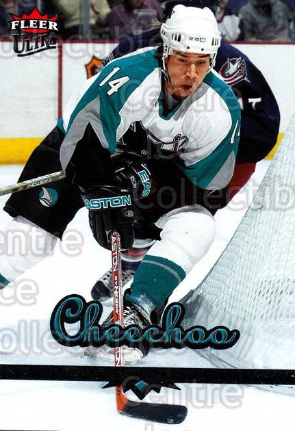 2005-06 Ultra #162 Jonathan Cheechoo<br/>10 In Stock - $1.00 each - <a href=https://centericecollectibles.foxycart.com/cart?name=2005-06%20Ultra%20%23162%20Jonathan%20Cheech...&quantity_max=10&price=$1.00&code=128775 class=foxycart> Buy it now! </a>