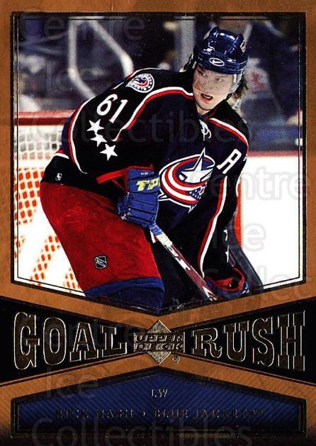 2005-06 Upper Deck Goal Rush #1 Rick Nash<br/>6 In Stock - $3.00 each - <a href=https://centericecollectibles.foxycart.com/cart?name=2005-06%20Upper%20Deck%20Goal%20Rush%20%231%20Rick%20Nash...&quantity_max=6&price=$3.00&code=128924 class=foxycart> Buy it now! </a>