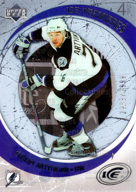 2005-06 UD Ice #177 Evgeni Artyukhin<br/>6 In Stock - $3.00 each - <a href=https://centericecollectibles.foxycart.com/cart?name=2005-06%20UD%20Ice%20%23177%20Evgeni%20Artyukhi...&quantity_max=6&price=$3.00&code=128990 class=foxycart> Buy it now! </a>