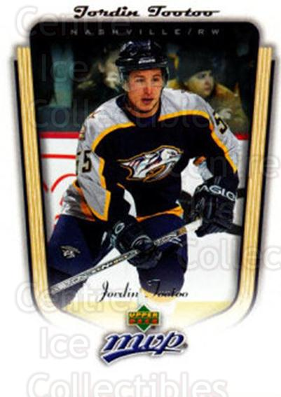 2005-06 Upper Deck MVP #227 Jordin Tootoo<br/>4 In Stock - $1.00 each - <a href=https://centericecollectibles.foxycart.com/cart?name=2005-06%20Upper%20Deck%20MVP%20%23227%20Jordin%20Tootoo...&quantity_max=4&price=$1.00&code=129222 class=foxycart> Buy it now! </a>