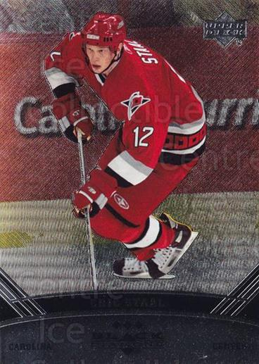 2006-07 Black Diamond #131 Eric Staal<br/>5 In Stock - $3.00 each - <a href=https://centericecollectibles.foxycart.com/cart?name=2006-07%20Black%20Diamond%20%23131%20Eric%20Staal...&quantity_max=5&price=$3.00&code=130397 class=foxycart> Buy it now! </a>