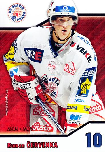 2006-07 Czech HC Slavia Praha Postcards #4 Roman Cervenka<br/>1 In Stock - $3.00 each - <a href=https://centericecollectibles.foxycart.com/cart?name=2006-07%20Czech%20HC%20Slavia%20Praha%20Postcards%20%234%20Roman%20Cervenka...&price=$3.00&code=130625 class=foxycart> Buy it now! </a>