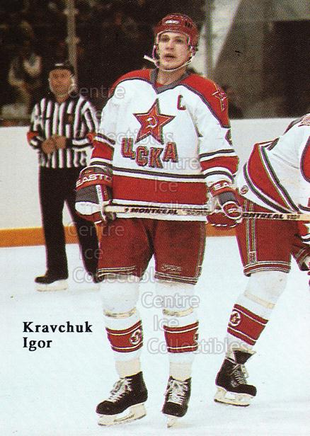 1991-92 Russian Stars Red Ace #10 Igor Kravchuk<br/>18 In Stock - $2.00 each - <a href=https://centericecollectibles.foxycart.com/cart?name=1991-92%20Russian%20Stars%20Red%20Ace%20%2310%20Igor%20Kravchuk...&price=$2.00&code=13177 class=foxycart> Buy it now! </a>