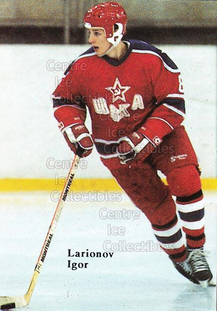 1991-92 Russian Stars Red Ace #11 Igor Larionov<br/>12 In Stock - $2.00 each - <a href=https://centericecollectibles.foxycart.com/cart?name=1991-92%20Russian%20Stars%20Red%20Ace%20%2311%20Igor%20Larionov...&quantity_max=12&price=$2.00&code=13178 class=foxycart> Buy it now! </a>