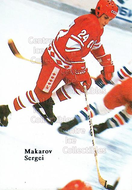 1991-92 Russian Stars Red Ace #13 Sergei Makarov<br/>18 In Stock - $2.00 each - <a href=https://centericecollectibles.foxycart.com/cart?name=1991-92%20Russian%20Stars%20Red%20Ace%20%2313%20Sergei%20Makarov...&price=$2.00&code=13180 class=foxycart> Buy it now! </a>