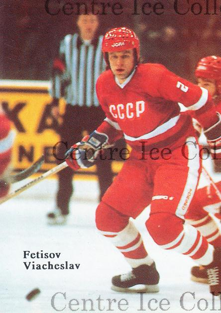 1991-92 Russian Stars Red Ace #4 Vyacheslav Fetisov<br/>15 In Stock - $2.00 each - <a href=https://centericecollectibles.foxycart.com/cart?name=1991-92%20Russian%20Stars%20Red%20Ace%20%234%20Vyacheslav%20Feti...&price=$2.00&code=13187 class=foxycart> Buy it now! </a>