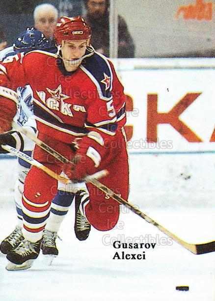 1991-92 Russian Stars Red Ace #5 Alexei Gusarov<br/>21 In Stock - $2.00 each - <a href=https://centericecollectibles.foxycart.com/cart?name=1991-92%20Russian%20Stars%20Red%20Ace%20%235%20Alexei%20Gusarov...&price=$2.00&code=13188 class=foxycart> Buy it now! </a>