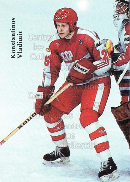 1991-92 Russian Stars Red Ace #9 Vladimir Konstantinov<br/>14 In Stock - $2.00 each - <a href=https://centericecollectibles.foxycart.com/cart?name=1991-92%20Russian%20Stars%20Red%20Ace%20%239%20Vladimir%20Konsta...&price=$2.00&code=13192 class=foxycart> Buy it now! </a>
