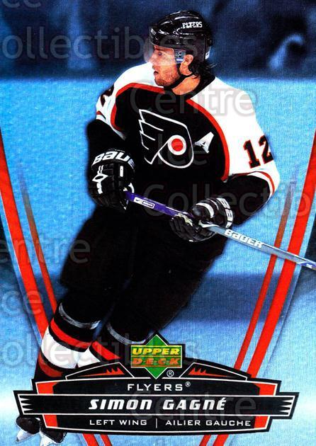 2006-07 McDonalds Upper Deck #35 Simon Gagne<br/>9 In Stock - $1.00 each - <a href=https://centericecollectibles.foxycart.com/cart?name=2006-07%20McDonalds%20Upper%20Deck%20%2335%20Simon%20Gagne...&quantity_max=9&price=$1.00&code=132089 class=foxycart> Buy it now! </a>