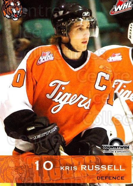 2006-07 Medicine Hat Tigers #16 Kris Russell<br/>1 In Stock - $3.00 each - <a href=https://centericecollectibles.foxycart.com/cart?name=2006-07%20Medicine%20Hat%20Tigers%20%2316%20Kris%20Russell...&quantity_max=1&price=$3.00&code=132118 class=foxycart> Buy it now! </a>