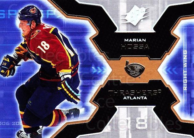 2006-07 SPx #5 Marian Hossa<br/>4 In Stock - $1.00 each - <a href=https://centericecollectibles.foxycart.com/cart?name=2006-07%20SPx%20%235%20Marian%20Hossa...&quantity_max=4&price=$1.00&code=132971 class=foxycart> Buy it now! </a>