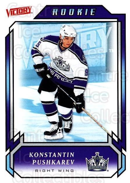 2006-07 UD Victory #213 Konstantin Pushkarev<br/>8 In Stock - $2.00 each - <a href=https://centericecollectibles.foxycart.com/cart?name=2006-07%20UD%20Victory%20%23213%20Konstantin%20Push...&quantity_max=8&price=$2.00&code=133906 class=foxycart> Buy it now! </a>