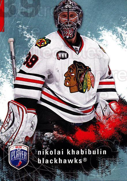 2007-08 Be A Player #42 Nikolai Khabibulin<br/>3 In Stock - $1.00 each - <a href=https://centericecollectibles.foxycart.com/cart?name=2007-08%20Be%20A%20Player%20%2342%20Nikolai%20Khabibu...&quantity_max=3&price=$1.00&code=134270 class=foxycart> Buy it now! </a>