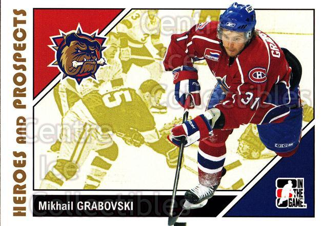 2007-08 ITG Heroes and Prospects #40 Mikhail Grabovski<br/>22 In Stock - $1.00 each - <a href=https://centericecollectibles.foxycart.com/cart?name=2007-08%20ITG%20Heroes%20and%20Prospects%20%2340%20Mikhail%20Grabovs...&price=$1.00&code=135112 class=foxycart> Buy it now! </a>