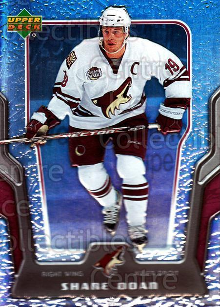 2007-08 McDonalds Upper Deck #16 Shane Doan<br/>4 In Stock - $1.00 each - <a href=https://centericecollectibles.foxycart.com/cart?name=2007-08%20McDonalds%20Upper%20Deck%20%2316%20Shane%20Doan...&quantity_max=4&price=$1.00&code=135389 class=foxycart> Buy it now! </a>